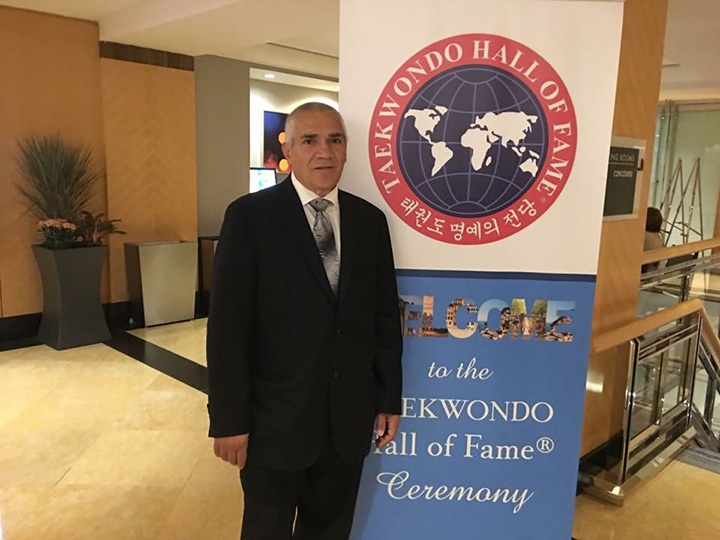 solomon-pavlou-taekwondo-hall-of-fame-2